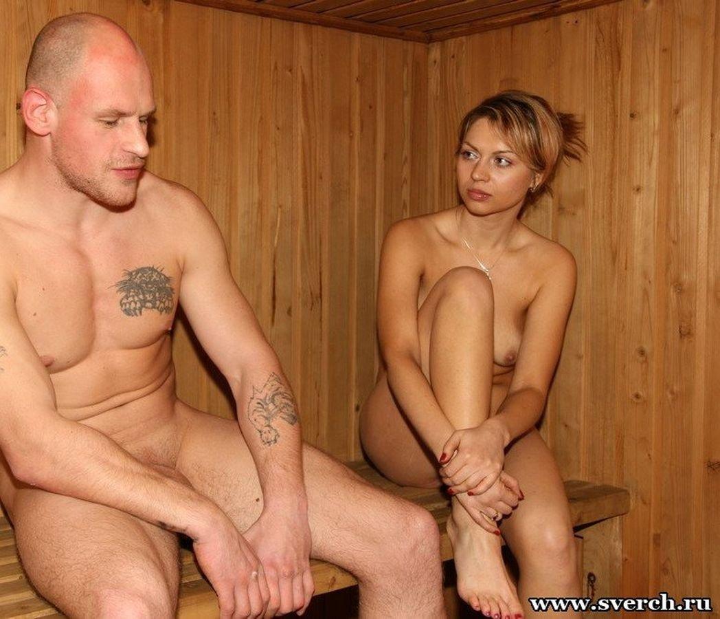 Порно рассказы муж и жена в бане